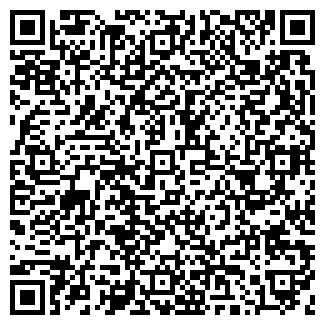 QR-код с контактной информацией организации УЮТ ЦЕНТР