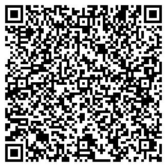 QR-код с контактной информацией организации ДИТА МАГАЗИН