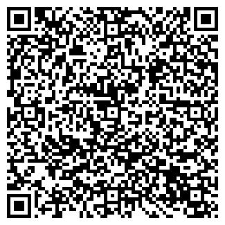 QR-код с контактной информацией организации ООО УралКуз ТВ
