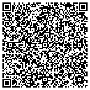 QR-код с контактной информацией организации РОСИНКАС ЧЕБАРКУЛЬСКИЙ УЧАСТОК ИНКАССАЦИИ