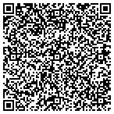 QR-код с контактной информацией организации ВОЛГА-ГАЗЕЛЬ АВТОМАГАЗИН, ФИЛИАЛ