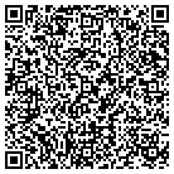 QR-код с контактной информацией организации НОТАРИУС СВИНОЛОБОВА З.Б.