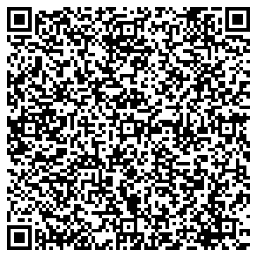 QR-код с контактной информацией организации РОСПЕЧАТЬ ЧЕБАРКУЛЬСКИЙ ФИЛИАЛ