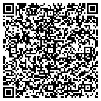 QR-код с контактной информацией организации ДАНА-2 МАГАЗИН