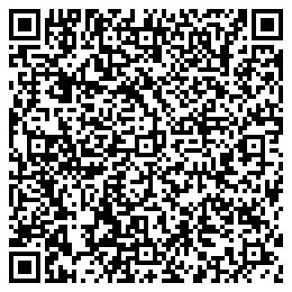 QR-код с контактной информацией организации ЭЛЕКТРОН И К