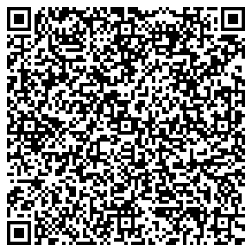 QR-код с контактной информацией организации ШАМШЫРАК ТОО РЕДАКЦИЯ ГАЗЕТЫ БОЛАШАК