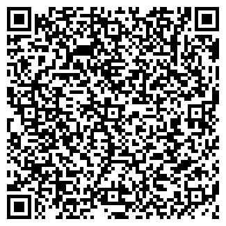 QR-код с контактной информацией организации СТАНЛЕСС ООО