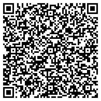 QR-код с контактной информацией организации ДЖИНС МАГАЗИН