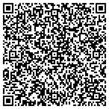 QR-код с контактной информацией организации УВД ПО ЛЕНИНСКОМУ РАЙОНУ Г.ЧЕЛЯБИНСКА
