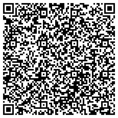 QR-код с контактной информацией организации ГЛАВНОЕ УПРАВЛЕНИЕ ВНУТРЕННИХ ДЕЛ ПО ЧЕЛЯБИНСКОЙ ОБЛАСТИ