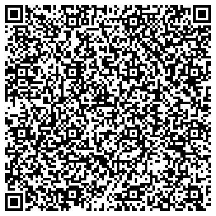 QR-код с контактной информацией организации ОТДЕЛЕНИЕ ОБЕСПЕЧЕНИЯ ОБЩЕСТВЕННОГО ПОРЯДКА УВД ПО МЕТАЛЛУРГИЧЕСКОМУ РАЙОНУ Г.ЧЕЛЯБИНСКА