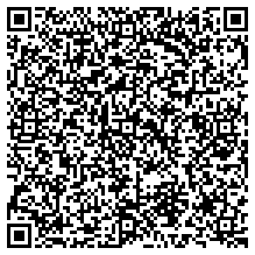 QR-код с контактной информацией организации ОТДЕЛЬНЫЙ БАТАЛЬОН КОНВОИРОВАНИЯ ПОДОЗРЕВАЕМЫХ