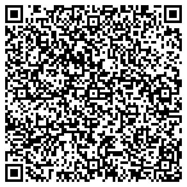 QR-код с контактной информацией организации ЮГСАНТЕХМОНТАЖ, ШЫМКЕНТСКИЙ ФИЛИАЛ