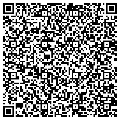 QR-код с контактной информацией организации РЕМЖИЛЗАКАЗЧИК ООО