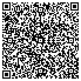QR-код с контактной информацией организации АРКО КОНСАЛТИНГ
