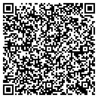 QR-код с контактной информацией организации ООО ДЕЛЬТА-1