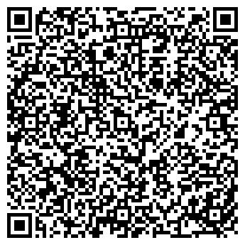 QR-код с контактной информацией организации ЦЕНТРАЛЬНЫЙ РАЙОННЫЙ СУД