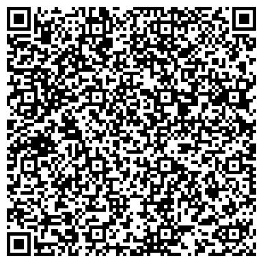 QR-код с контактной информацией организации ТРАКТОРОЗАВОДСКИЙ РАЙОННЫЙ ОТДЕЛ СУДЕБНЫХ ПРИСТАВОВ