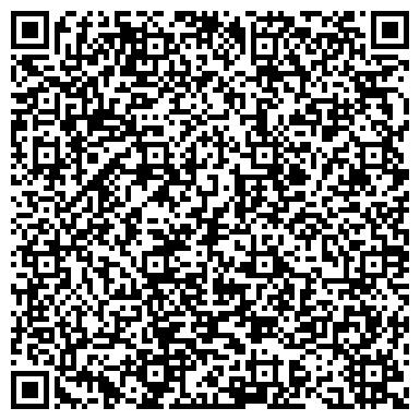 QR-код с контактной информацией организации ЧЕЛЯБИНСКОЕ ОБЛАСТНОЕ БЮРО СУДЕБНОЙ МЕДЭКСПЕРТИЗЫ ОГУЗ