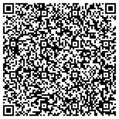 QR-код с контактной информацией организации ЧЕЛЯБИНСКОЕ ОБЛАСТНОЕ БЮРО СУДЕБНО-МЕДИЦИНСКОЙ ЭКСПЕРТИЗЫ