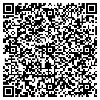 QR-код с контактной информацией организации СПЕЦЮСТ