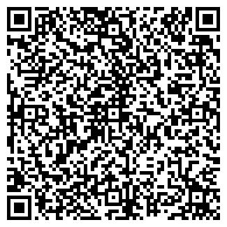 QR-код с контактной информацией организации АКУЛИНА И.Ю.