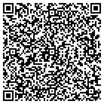 QR-код с контактной информацией организации АЛИСА, МАГАЗИН, ООО