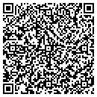 QR-код с контактной информацией организации ГЕРНЕР Г.А.
