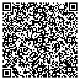 QR-код с контактной информацией организации ГРИБАНОВ А.А.