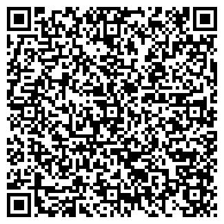 QR-код с контактной информацией организации ГРИБАНОВ
