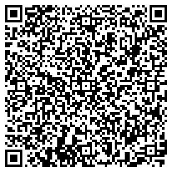 QR-код с контактной информацией организации ООО ЗАРЯ И ШКОЛЬНОЕ ПИТАНИЕ