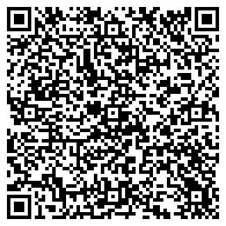 QR-код с контактной информацией организации КОЗЛОВА Е.П.