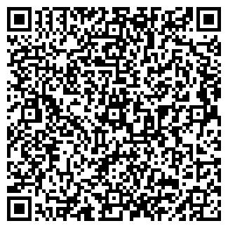 QR-код с контактной информацией организации ООО КУРС-СП
