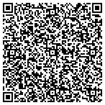 QR-код с контактной информацией организации ЛАСТОЧКА, СТРЕЛЬНИКОВА П.В.