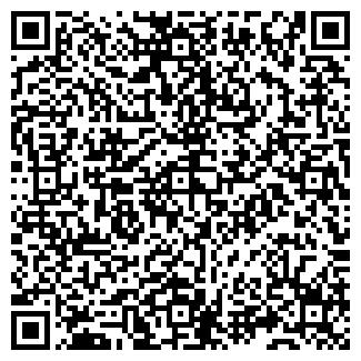QR-код с контактной информацией организации ЛЕБЕДЕВА О.В.