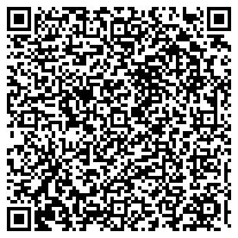 QR-код с контактной информацией организации ЛИЗА, ТОРГОВЫЙ ДОМ