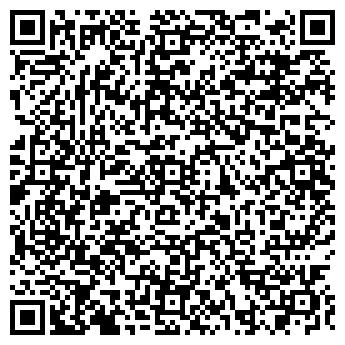 QR-код с контактной информацией организации ООО НОРД-ВЕСТ ИНВЕСТ