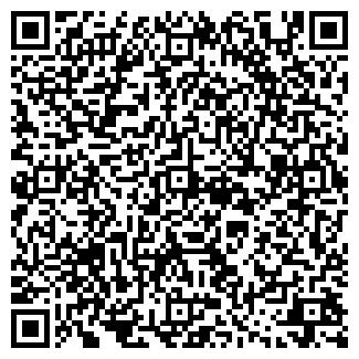 QR-код с контактной информацией организации ПОЛЮС, ЗАО
