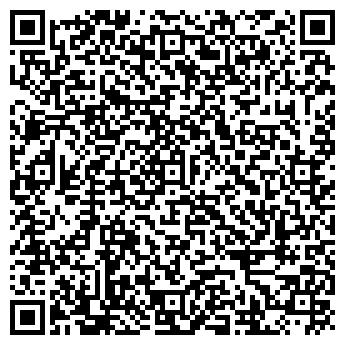QR-код с контактной информацией организации ФЕОДОСИЯ-СЕРВИС ООО