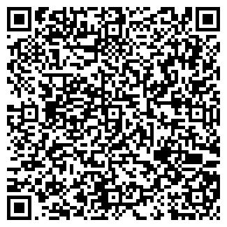 QR-код с контактной информацией организации ХАБИЛОВА А.Ю.