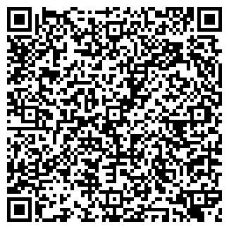 QR-код с контактной информацией организации АЙСТРЕЙД