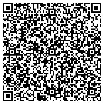 QR-код с контактной информацией организации А & К ТОО ТОРГОВЫЙ ДОМ ВОЗРОЖДЕНИЕ