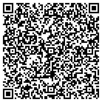 QR-код с контактной информацией организации ООО АЛЕКС-СЕРВИС