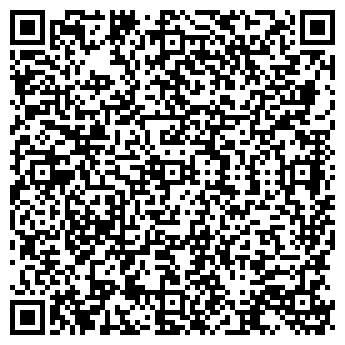 QR-код с контактной информацией организации АСТРА-ФУД ООО