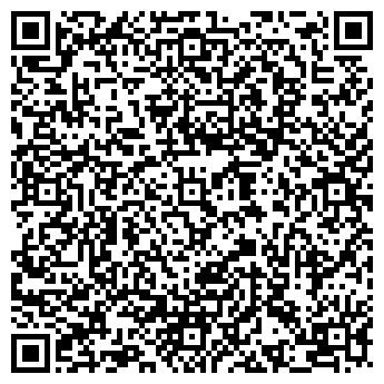 QR-код с контактной информацией организации БЕЛЫЙ МЕДВЕДЬ МАГАЗИН