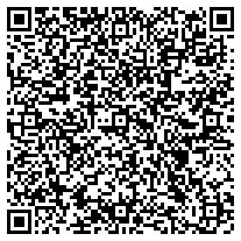 QR-код с контактной информацией организации ГРИФОН УРАЛ ООО