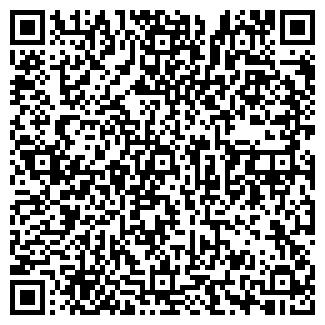 QR-код с контактной информацией организации ГРОШ Е.В.