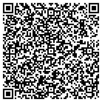 QR-код с контактной информацией организации КАС МАГАЗИН-СКЛАД