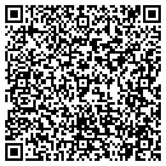 QR-код с контактной информацией организации КАС ООО