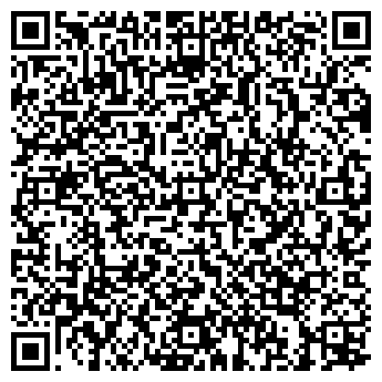 QR-код с контактной информацией организации СЛУЖБА ГОРОДСКИХ ПРОДАЖ